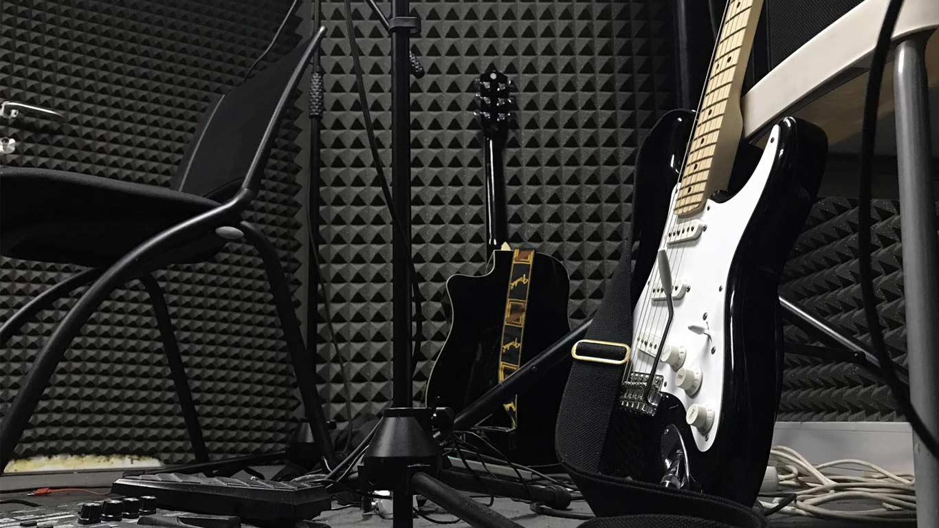 31B Guitarras